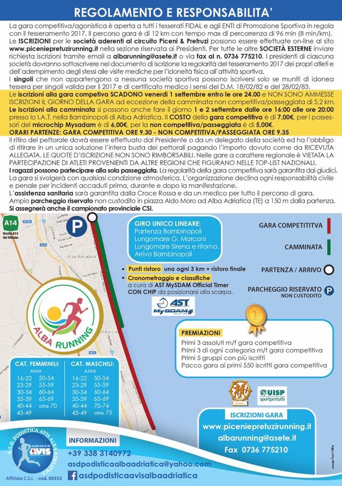 2-Maratonina-Alba-Running-Alba-Adriatica-3-settembre-2017-regolamento
